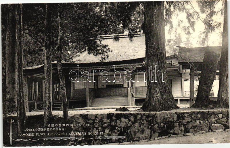 Kishu, Kouyasan