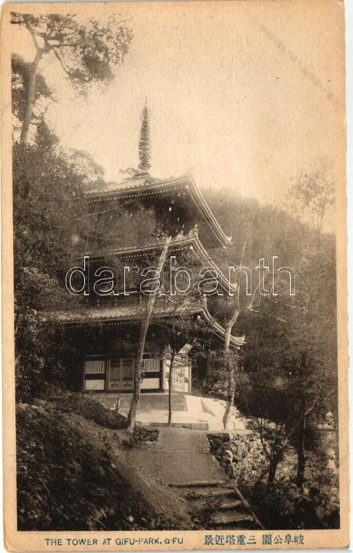 Gifu, tower in the park