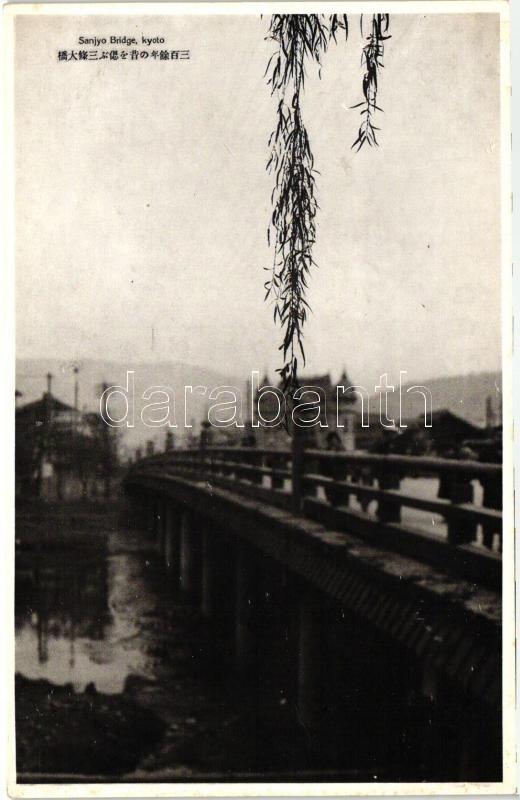 Kyoto, Sanjo Ohashi, bridge, Kiotó, Sanjo Ohashi, híd