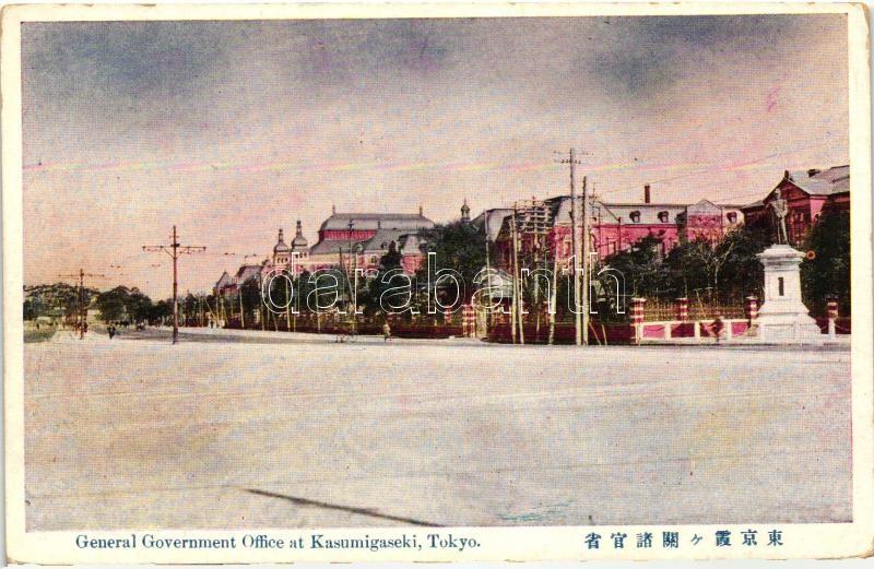 Tokyo, Kasumigaseki district, General Government Office, Tokió, Kasumigaseki kerület, kormányzati épületek