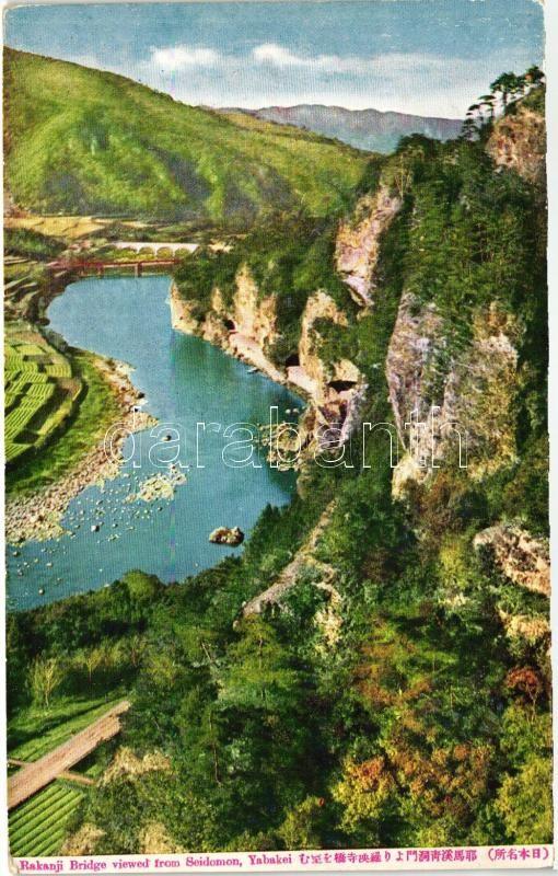 Yabakei, Rakanji bridge, Yabakei, Rakanji híd