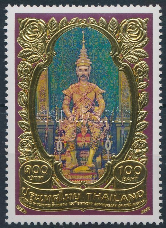 150th birth anniversary of the King, 150 éve született a király