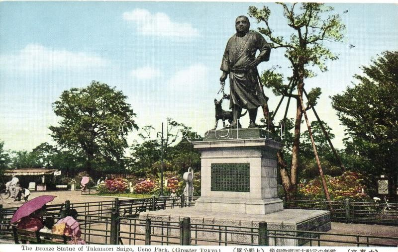 Tokyo, Greater Tokyo; The Bronze statue of Takamori Saigo in Ueno park