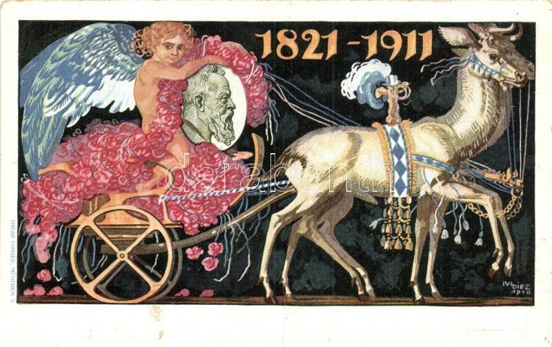 1821-1911 Luitpold, Prince Regent of Bavaria, obituary card, 5Pf. Ga. s: Ivi Diez