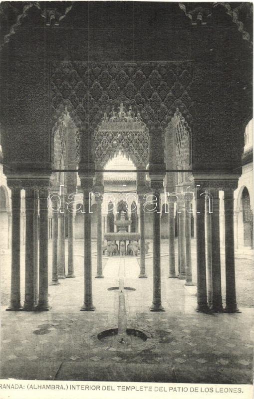 Granada, Alhambra, Interior del Templete del Patio de Los Leones / church