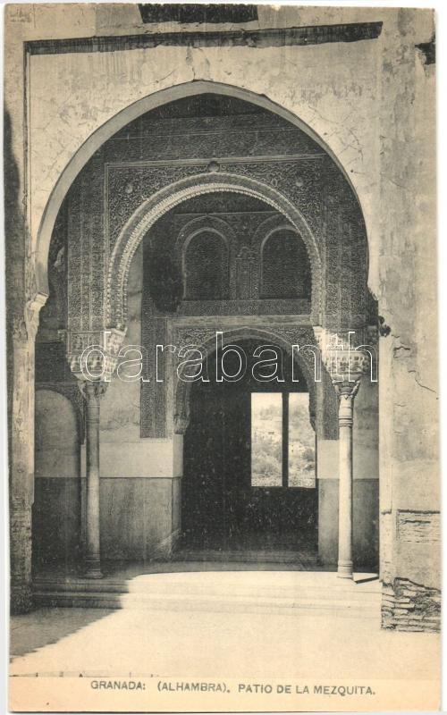 Granada, Alhambra, Patio de la Mezquita / church interior
