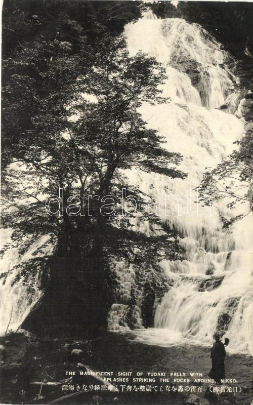 Nikko, Yudaki Falls with splashes striking the rocks