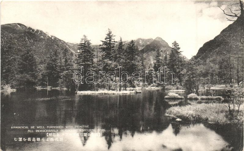 Kamikochi, Natural Park