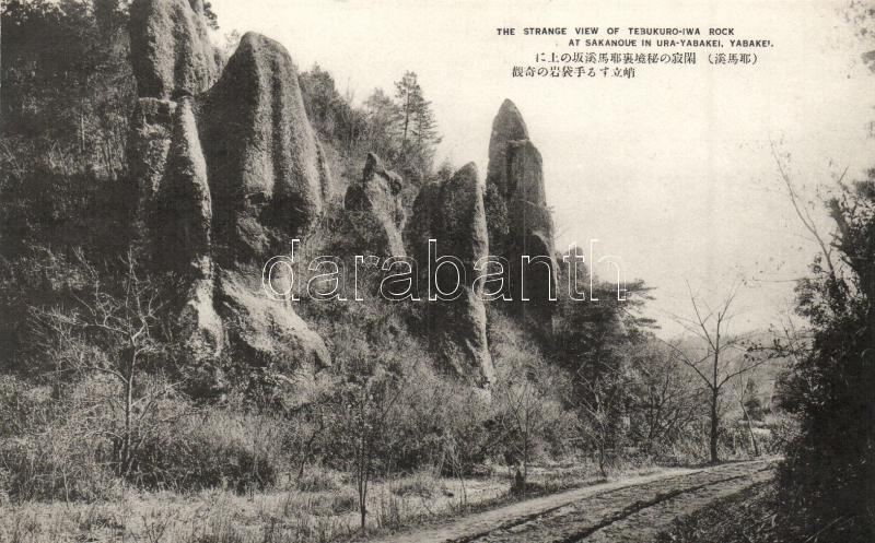 Yabakei, Tebukuro-Iwa Rock at Sakanoue un Ura-Yabakei