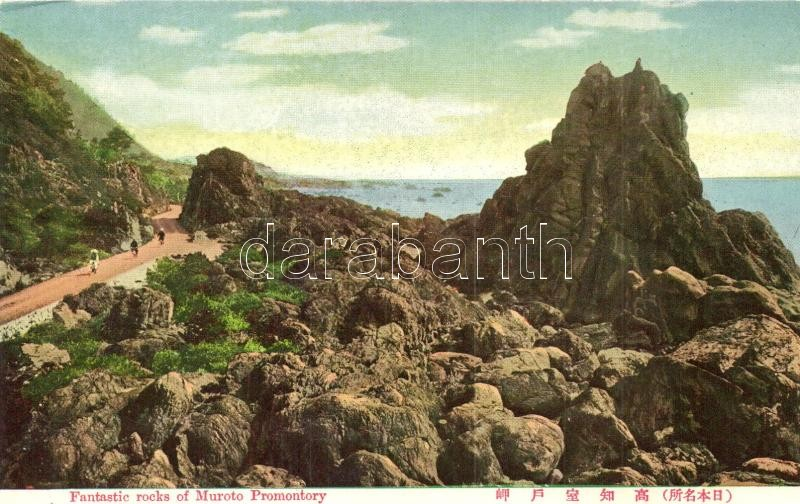 Muroto Promontory, Fantastic rocks