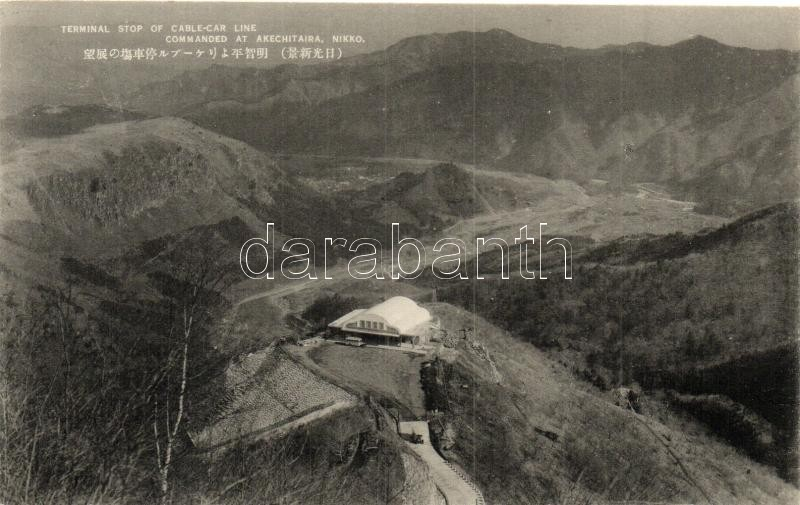 Nikko, Akechitaira, Terminal stop of Cable-Car Line commanded