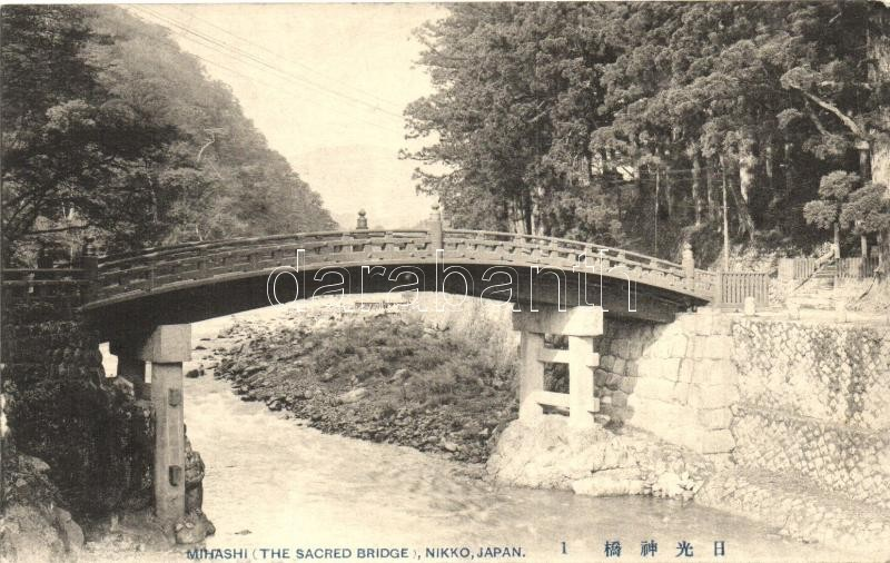 Nikko, Mihasi the sacred bridge