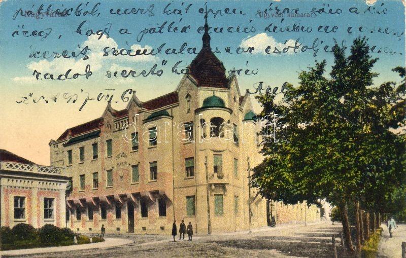 Oradea, Chamber of Attorneys, Nagyvárad, Ügyvédi kamara