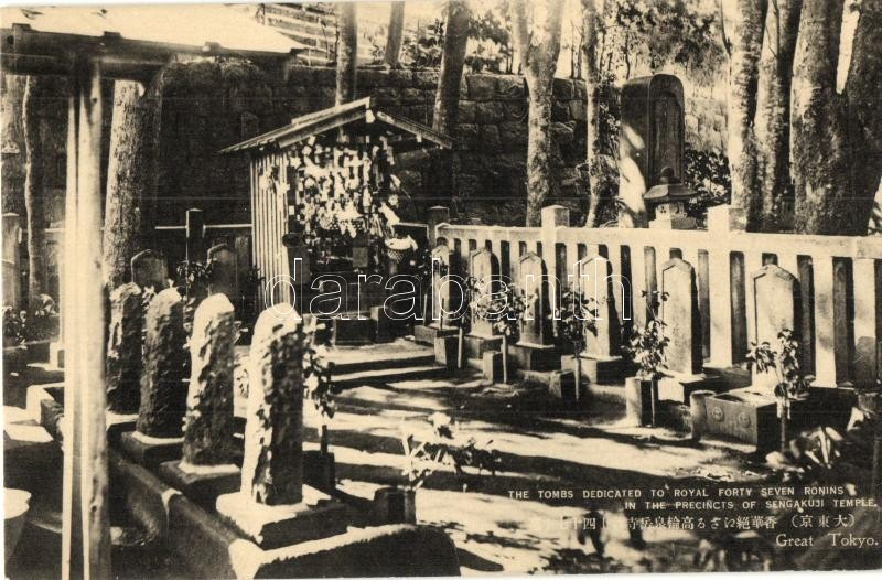Sengakuji Temple, , The Tombs dedicated to Royal Forty Seven Ronins