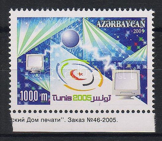 Information Society World Summit margin stamp, Információs társadalom világkonferencia ívszéli bélyeg