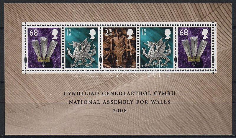 National assembly in Wales block, Walesi nemzetgyűlés blokk, Nationalversammlung in Wales Block