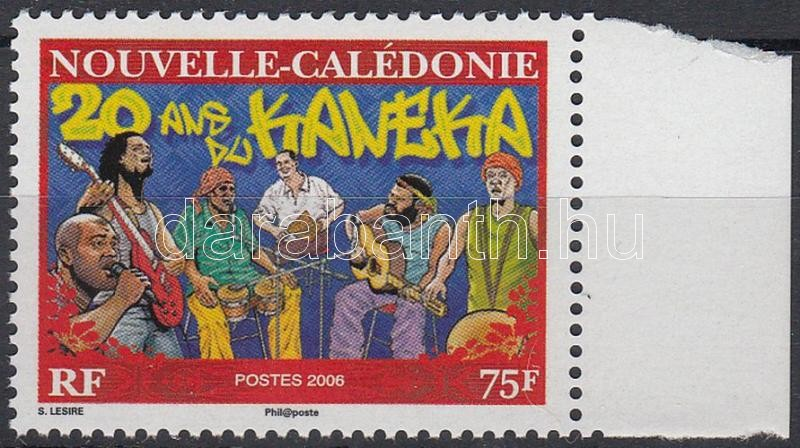 Band Kaneka margin stamp, Kaneka zenekar ívszéli bélyeg, Musikantengruppe Kaneka Marke mit Rand