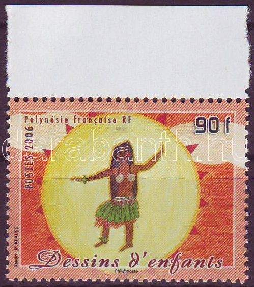 Children's drawings: christmas margin stamp, Gyermekrajzok: karácsony ívszéli bélyeg, Kinderzeichnungen: Weihnachten Marke mit Rand