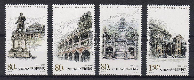 Sun Yat-sen's 140th birthday set, 140 éve született Sün Yat Sen sor, 140. Geburtstag von Sun Yat-sen Satz
