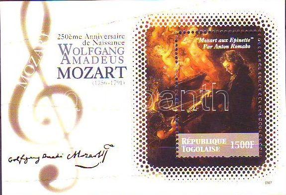 Mozart block, Mozart blokk, Mozart Block