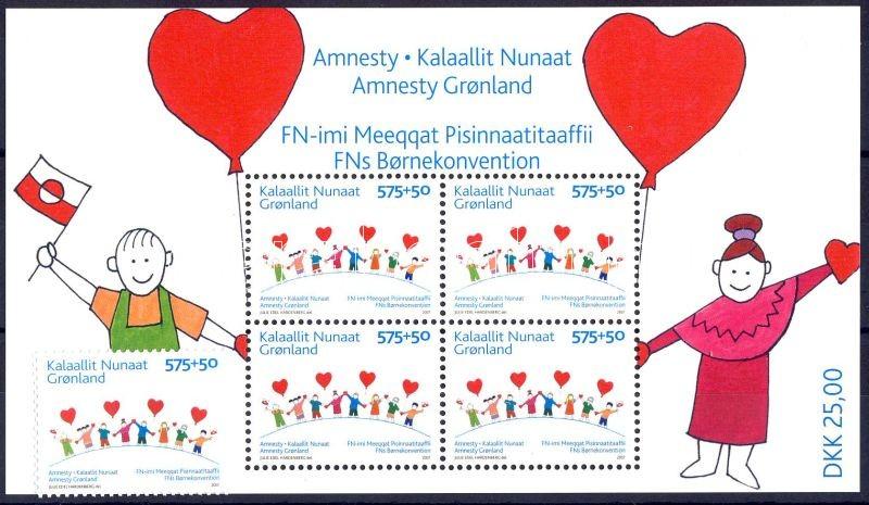 Children rights in the UNO stamp + block, Gyermekjogok az ENSZ-ben bélyeg + blokk, Kinderrechte der Vereinten Nationen Briefmarke + Block