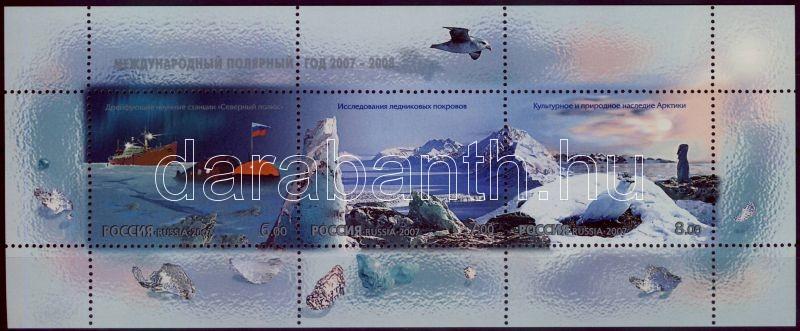 Internationales Polarjahr Block, Nemzetközi sarki év blokk, International year of the polar block