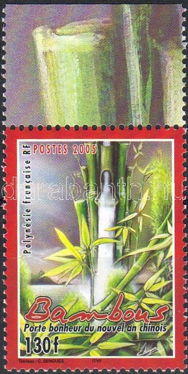 Bamboo margin stamp, Bambusz ívszéli bélyeg, Bambus Marke mit Rand