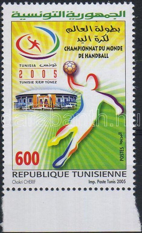 Handball world cup margin stamp, Kézilabda VB ívszéli bélyeg, Handball-Weltmeisterschaft Marke mit Rand