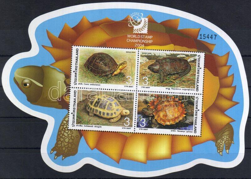 Singapore world stamp exhibition block, Singapore bélyeg-világkiállítás blokk, Singapore Welt-Markenausstellung Block