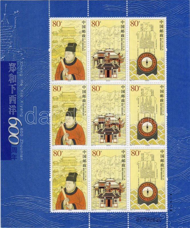 600th anniversary of Zheng He's travel in Indian Ocean minisheet, Zheng He indiai-óceáni utazásának 600. évfordulója kisív, 600. Jahrestag der Seereisen von Zheng He im Indischen Ozean
