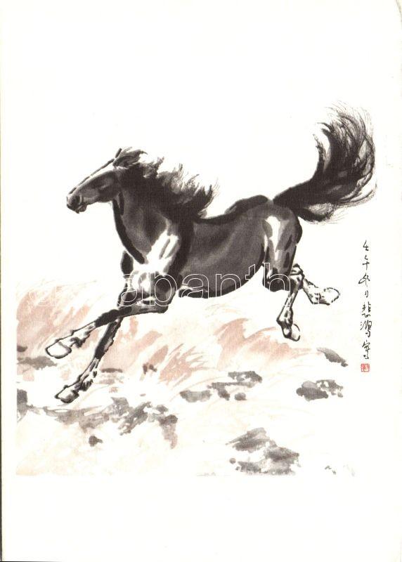 Horse, Ló
