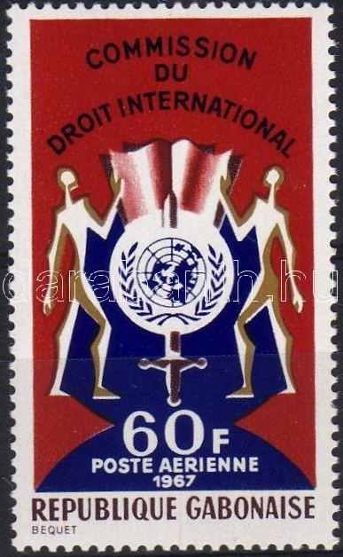 UNO comittee of human rights, ENSZ emberi jogi bizottság, UNO-Kommission für Völkerrecht