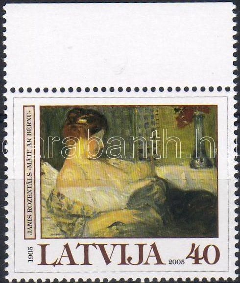 Painting margin stamp, Festmény ívszéli bélyeg, Gemälde Marke mit Rand