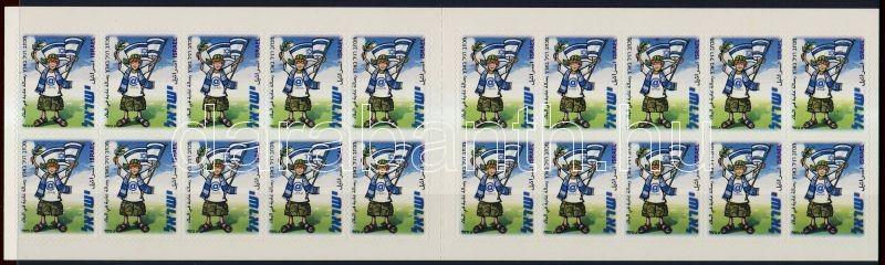 60 years of Israel self-adhesive stamp-booklet, 60 éves Izrael öntapadós bélyegfüzet, 60 Jahre Israel selbstklebendes Markenheftchen