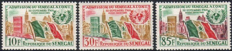 First anniversary of the admission to the UNO set, Az ENSZ-be való felvétel első évfordulója sor, Erstes Jahrestag der Aufnahme in die Vereinten Nationen Satz