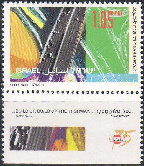 Közmunkaügyi Hivatal tabos bélyeg, Labour Office stamp with tab, Amt für öffentliche Bauarbeiten mit Tab