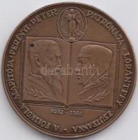 "1981. ""Association of the Hungarian Medal Collectors - XIth  Itinerary Congress in Sárospatak / Péter Perényi - Zsuzsanna Lorántffy"" commemorative medallion sign.: Kristóf Kelemen (1922-2001), Kelemen Kristóf (1922-2001) 1981. ""MÉE XI. Vándorgyűlése - Sárospatak / Perényi Péter - Lórántffy Zsuzsanna"" emlékérem, 1981. ""Verein der Ungarischen Münzensammler - XI. Wanderversammlung in Sárospatak / Péter Perenyi - Zsuzsanna Lorántffy"" Gedenkmünze sign.: Kristóf Kelemen (1922-2001)"