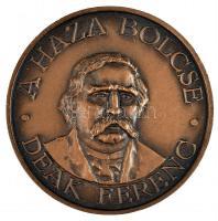 """1985. """"Hungarian Numismatic Collectors Society - XVth Itinerary Congress in Zalaegerszeg"""" commemorative medallion (42,5mm) sign.: Péter Szabolcs (1942-), Szabolcs Péter (1942-) 1985. """"MÉE XV. Vándorgyűlése Zalaegerszeg / Deák Ferenc"""" emlékérem (42,5mm)"""