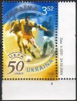 60th anniversary of UEFA corner stamp, 50 éves az UEFA ívsarki bélyeg, 50 Jahre Europäischer Fußballverband (UEFA) Marke mit Rand