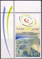 World Summit of Informational Society (WSIS), Tunis corner stamp, Információs társadalomi világtalálkozó (WSIS), Tuniz ívsarki bélyeg, Weltgipfel über die Informationsgesellschaft (WSIS), Tunis Marke mit Rand