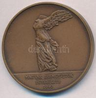 "Bognár György (1944-) 1990. ""MÉE Budapest / Köztársaság"" Br emlékérem (42,5mm) György Bognár (1947-) 1990. ""Hungarian Numismatic Collectors Society Budapest / Republic"" Br medal (42,5mm)"