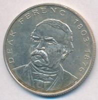 """1994. 200 Forint Ag """"Deák"""", 1994. 200Ft Ag """"Deák"""""""