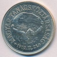 """1969. 100 Forint Ag """"Hungarian Soviet Republic"""", 1969. 100Ft Ag """"Tanácsköztársaság"""""""