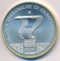 "2006. 5000Ft Ag ""Az 1956-os forradalom 50. évfordulója"" 2006. 5000 Forint Ag ""Anniversary of the Hungarian Revolution of 1956"""