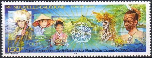 WHO conference, Nouméa corner stamp, WHO konferencia, Nouméa ívsarki bélyeg, Konferenz der Weltgesundheitsorganisation (WHO), Nouméa Marke mit Rand