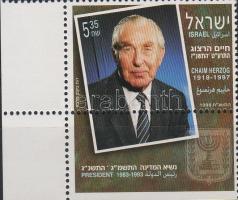 Anniversary of Chaim Herzog´s Death, Chaim Herzog halálának évfordulója, Todestag von Chaim Herzog