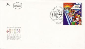 Help-Organization stamp with tab FDC, Segélyszervezet tabos bélyeg FDC-n, Hilforganisation FDC