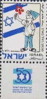 50th anniversary of Israel phosphore-striped, 50 éves Izrael foszforcsíkos, 50 Jahre Israel phosphorstreifen