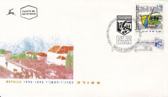 Settlement Metulla stamp with tab on FDC, Metulla település tabos bélyeg FDC-n, Siedlung Metulla Marke mit Tab an FDC