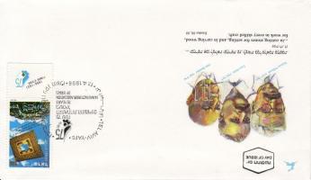 Izraeli gyártóközösség tabos bélyeg FDC-n, United Craft in Israel stamp with tab on FDC, Israelischer Herstellerverband Marke mit Rand an FDC